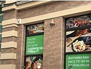 Продам успешный бизнес Доставку Еды на рынке компания 4 года Одесса
