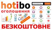 Краудфаундинговый инвестиционный проект Київ