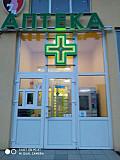 Продам действующую аптеку Киев