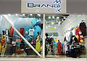 Продаю сеть 5 offline магазинов женской одежды и интернет магазином Чернигов