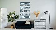 Работающие агентство домашнего персонала Николаев