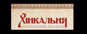 Ресторан Хінкальня в Ужгороді Ужгород