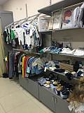 Магазинчик дитячого одягу Ровно