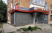 Магазин автозапчастей Никополь