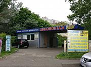 Шиномонтаж. Работает больше 10 лет Киев