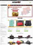 Прибыль 21 тыс грн/мес. Продам Интернет-магазин. Можно по Договору. доставка из г.Киев