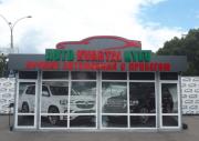 Прибыльный Авто бизнес по продаже и пригону автомобилей Киев