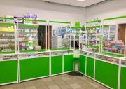 Продам или сдам в аренду аптеку Киев