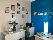 Турагенство Coral Travel Київ