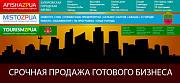Три интернет-проекта доставка из г.Запорожье