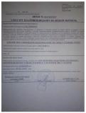 Готовый бизнес ТОВ ІНВЕСТ СОЛЮШН ТРЕЙД доставка из г.Киев