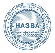 Строительная компания в Святошинском районе УКРАЇНСЬКЕ ПІДПРИЄМСТВО ТЕХНОБУДСТАНДАРТ доставка из г.Киев