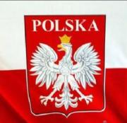 Открыть ООО в Польше 1000 EUR доставка из г.Киев