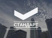 Продам фирму со строительной лицензией в городе Днепр. доставка из г.Дніпро