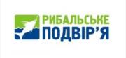 Магазины туристических товаров - Рыбацкий Дворик Ивано-Франковск