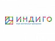 Сеть Центров ментальной арифметики Indigo Mental Club доставка из г.Киев