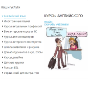 2 Детских клуба и Учебный центр Харьков
