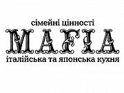 Франшиза ресторанов MAFIA доставка из г.Киев