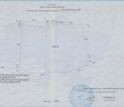 Продам участок 1,01га с цільовим призначенням під будівництво АЗС,торг Полтава
