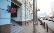 Объект сферы услуг в Ивано-Франковске Івано-Франківськ
