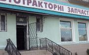 Дествующий Магазин 151 м2 Житомир Житомир