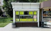 Продам торговую площадь в Житомире Житомир