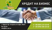 Биржа Кредитов доставка из г.Одесса