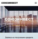 Частный займ - деньги за час доставка из г.Харьков