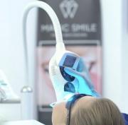 Лампа для отбеливания зубов MagicLight PRO и Подарок - набор Карбамид 44% на Київ