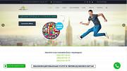 Продам готовый бизнес Бюро переводов Продам сайт и доменное имя Киев