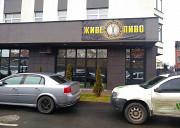 Продажа пивного магазина-кафе Киев