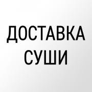 Продаж або оренда готового бізнесу Доставка Суші Катана Львов