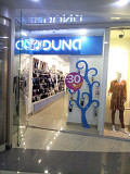 Продажа 3-х магазинов «DUNA» (колготы, носки, трикотаж) Киев