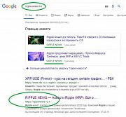 Продам популярный новостной сайт по криптовалюте Киев