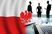 Продам фірму в Польщі/Агенція з працевлаштування/Готовий бізнес Львов