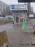 Продам готовый бизнес - кофейня. Находиться в проходом месте Харьков