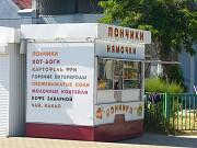 """Готовый бизнес ! Ларек """"Купава"""" полностью оборудованный под продажу пончиков доставка из г.Акимовка"""