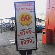 Продам рекламный бизнес Киев