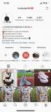 Продам интернет бизнес сайт + Инстаграм + поставщик + одежда и обувь доставка из г.Чернігів