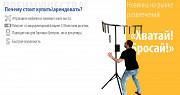 Бизнес АТТРАКЦИОН «Супер Реакция!» Киев