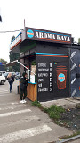 Продам діючу франшизу «Арома Кава» Киев