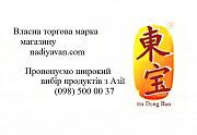 Ищем партнеров с пищевой отрасле - азиатские продукты Київ