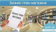 ИЩУ ПАРТНЕРА МАГАЗИН ПОЛЬСКОГО НИЖНЕГО БЕЛЬЯ доставка из г.Киев